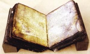 Palimpsestul-lui-Arhimede
