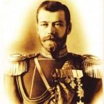 """""""Eşalonul cu aur"""" al ţarului Nikolai al II-lea"""