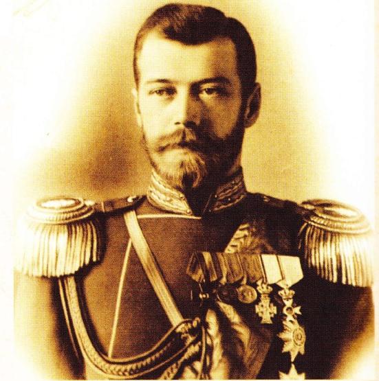 Tzarul Nikolai al II-lea