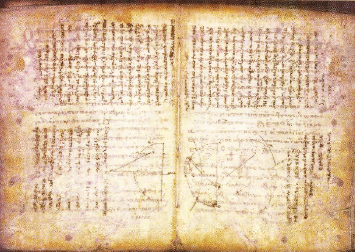 pagina-din-Palimpsestul-lui-Arhimede