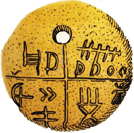 simbolurile-de-la-tartaria