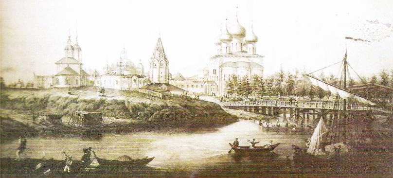 Dealul catedralelor din Moscova