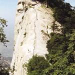 Enigmele Peşterilor din Muntele Huangshan