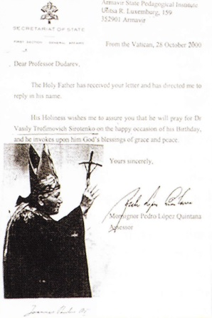 scrisoarea papei Ioan Paul al ii-lea catre Sirotenko