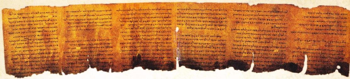 Fragment de sul din Qumran