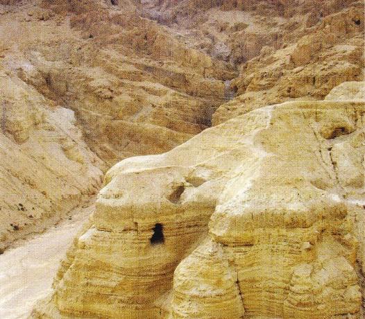 Peşterile în care au fost găsite manuscrisele