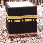 Piatra Neagră din Kaaba