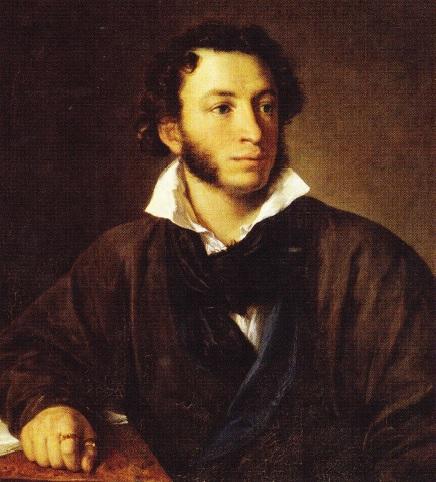 Poetul Puskin