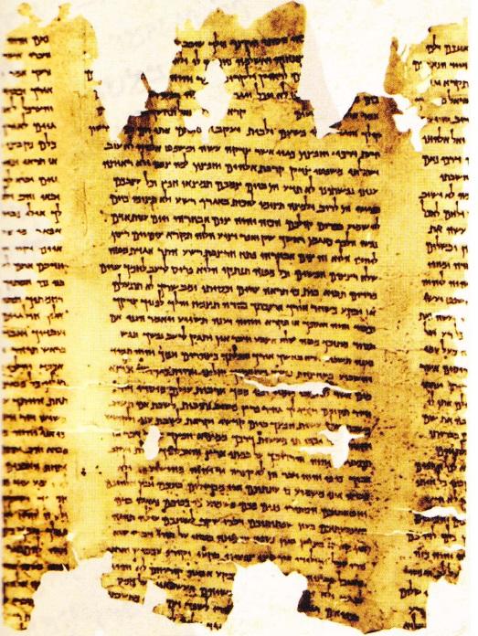 Fragment de sul cu textele lui Isaia