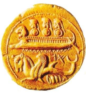 Reprezentarea unei corăbii pe o monedă feniciană