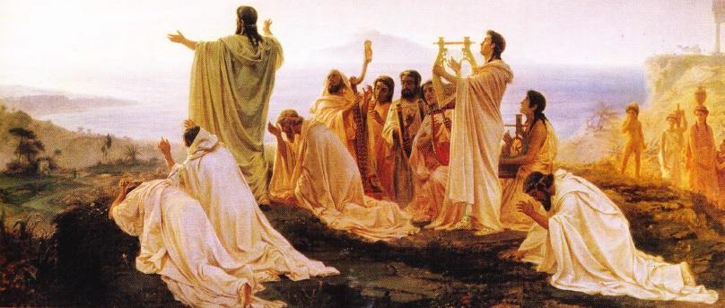 Imnul pitagorienilor dedicat soarelui ce rasare. F.A Bronnikov