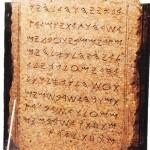 Enigmele Fenicienilor