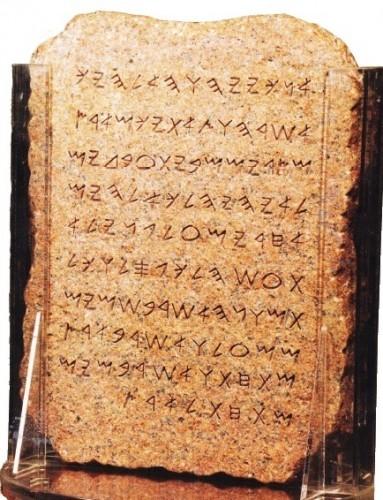 scriere feniciană