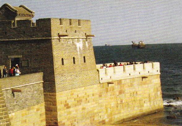 inceputul-zidului-chinezesc
