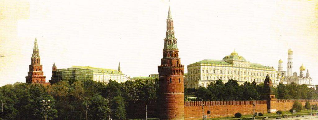 kremlin-zilele-noastre