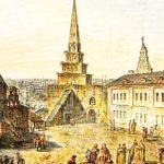 Kremlinul din Moscova – Etape si Istorie