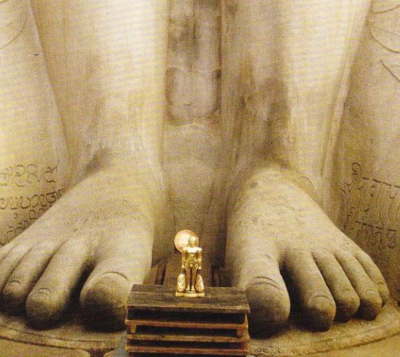 picioare-bahubali