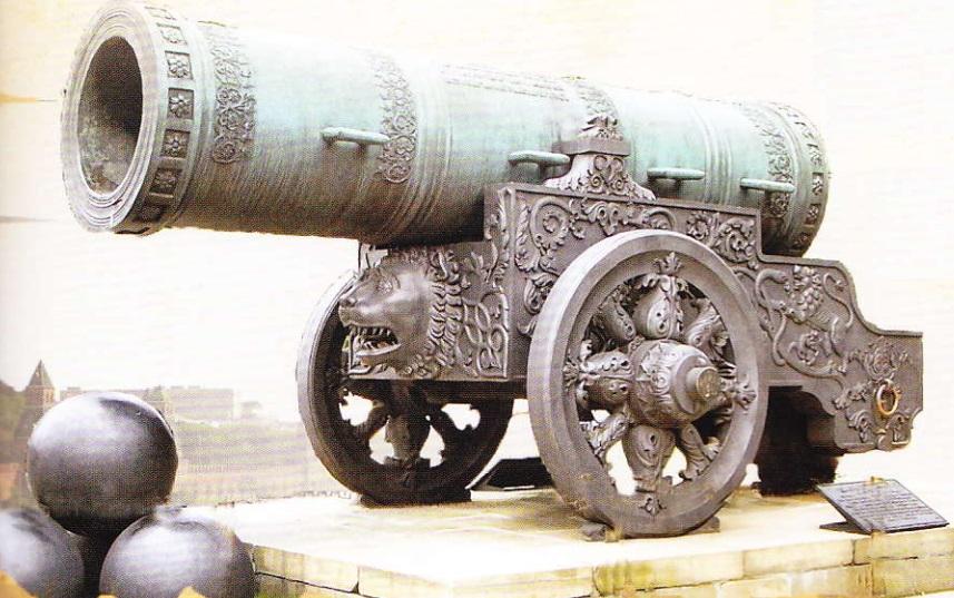 tunul-tarului-din-Kremlin