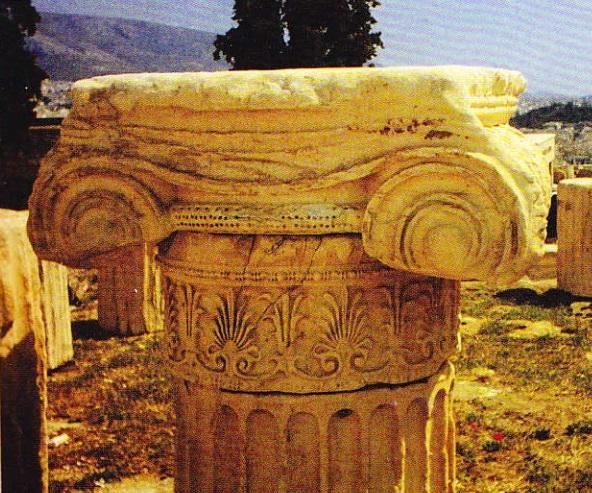 Acropola. Capitelul Coloanei