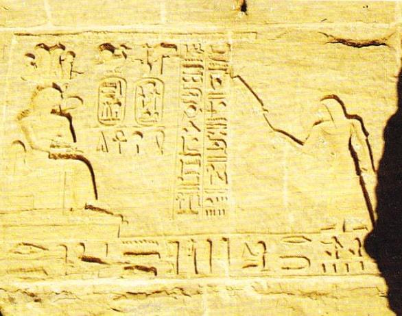 Inscriptie pe templul mic din Abu Simbel