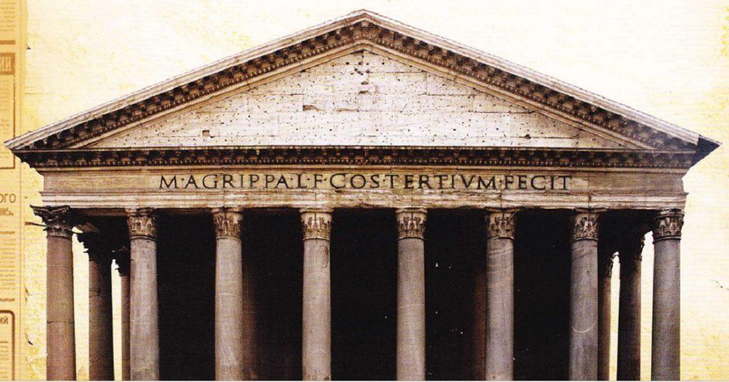 Panteonul din Roma. Fatada