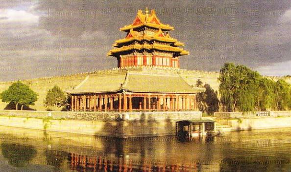 Intrarea in Orasul Interzis. Beijing