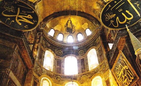 Interiorul Catedralei Sfanta Sofia