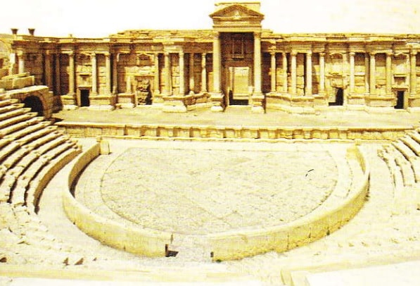 teatrul din Palmyra