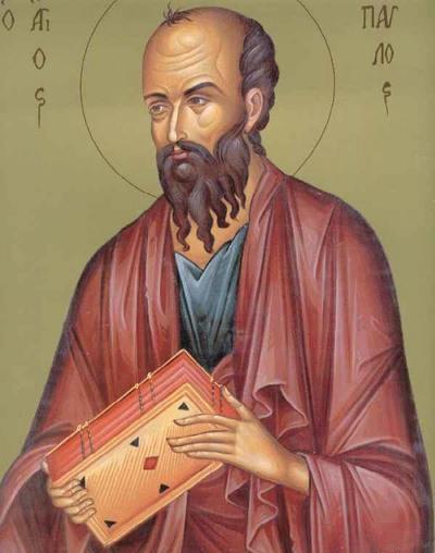 Icoana cu Apostolul Pavel