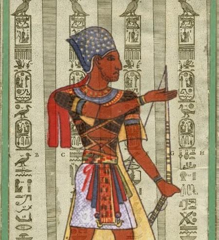 Hainele Moderne ale lui Tutankhamon