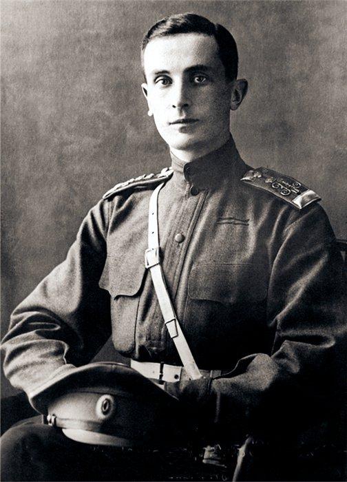 Printul Felix Felixovici Yussupov