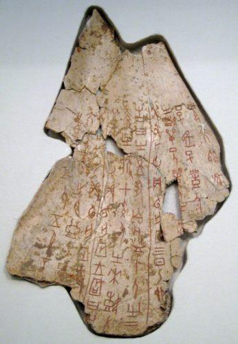 Pe ce scriau stramosii nostri in antichitate