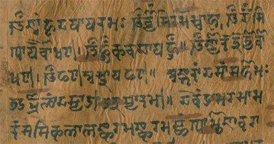 Scriere indiana pe coaja de mesteacan
