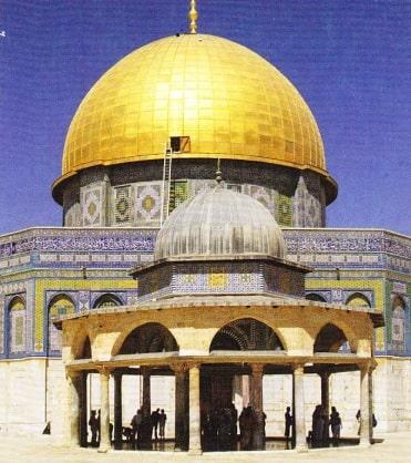 Moscheea lui Omar (Cupola Stancii)