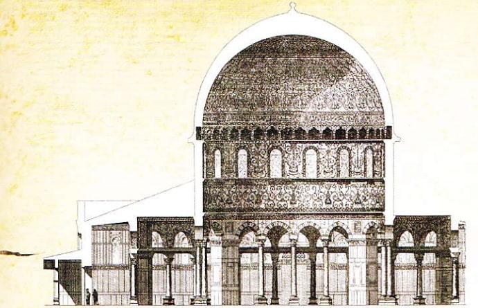 Moscheea lui Omar (sectiune)