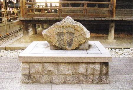 Piatra Sacră a lu Buddha