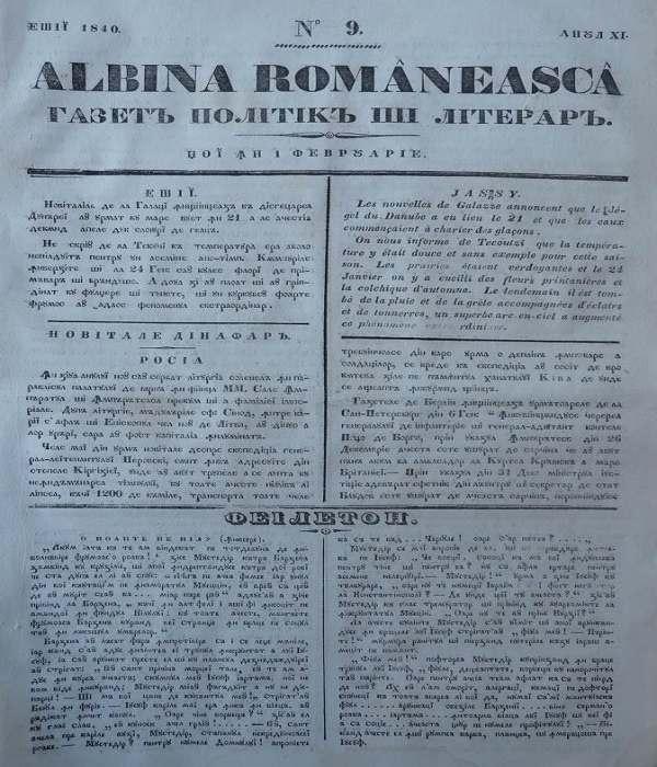 """Așa arăta prima pagină a ziarului """"Albina Românească"""""""