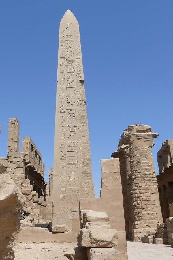 Obelisk-ul lui Tuthmosis I