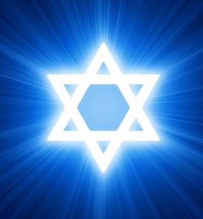 Steaua lui David - Povestea din spatele simbolului