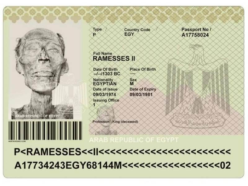 Pasaportul lui Ramses al II-lea