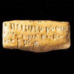 Alfabetul de la Ugarit – Primul alfabet al lumii