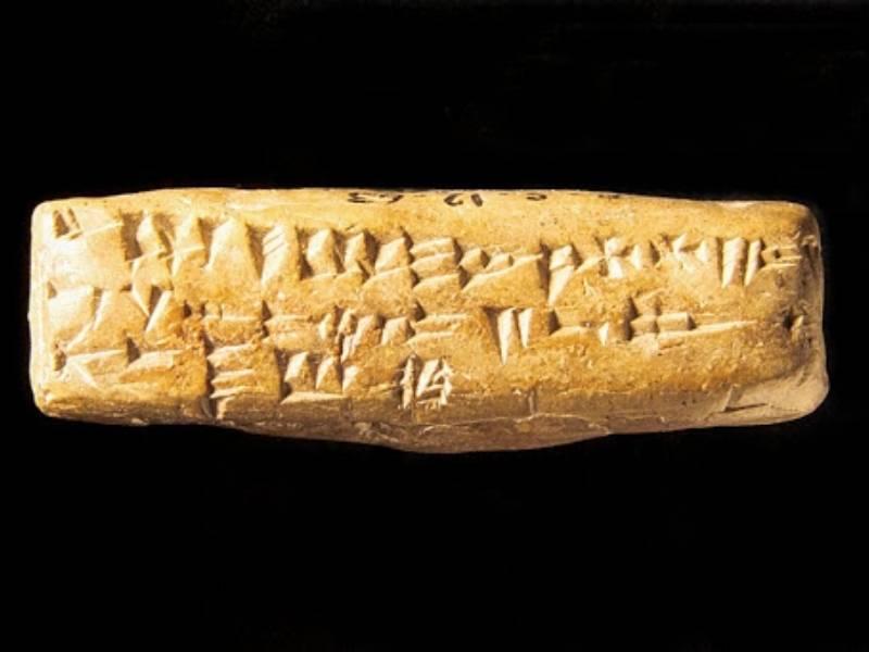 Alfabetul de la Ugarit - primul alfabet  din lume