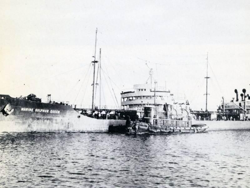 "Petrolierul  ""Marine Sulphur Queen"""