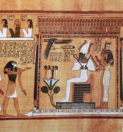 Judecata spiritului în concepţia Egiptului Antic